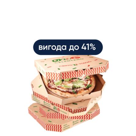 Комбо 5 піци М